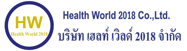 health world 2018